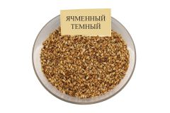 Солод карамельный ячменный Caramel EBC 50-300 (Viking Malt)