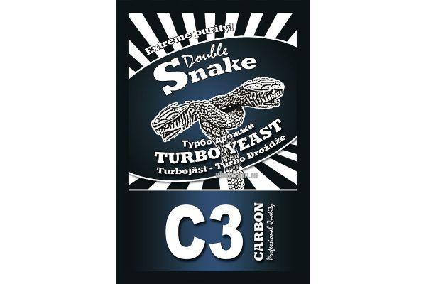 Спиртовые турбо дрожжи DoubleSnake С3 Carbon  с углем