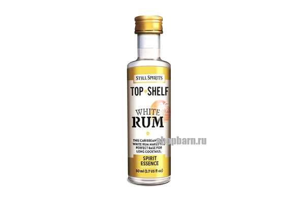 Эссенция Still Spirits Top Shelf White Rum