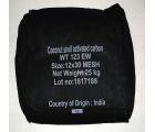Кокосовый активированный уголь Carbonut WT 123EW (12х30) ,25 кг