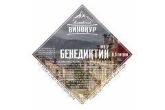 """Набор трав и специй """"Бенедиктин"""""""